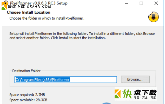 pixelformer下载