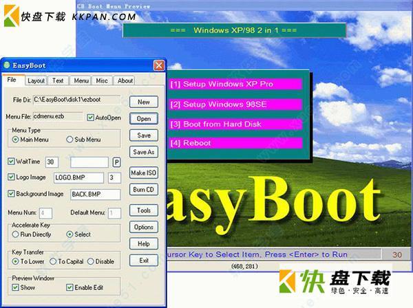 easyboot中文版下载 v6.6 附注册码