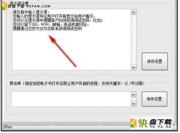 反编译chm文件