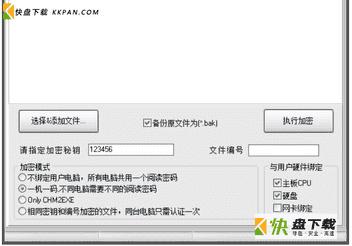 chm电子书中文版下载 v3.6