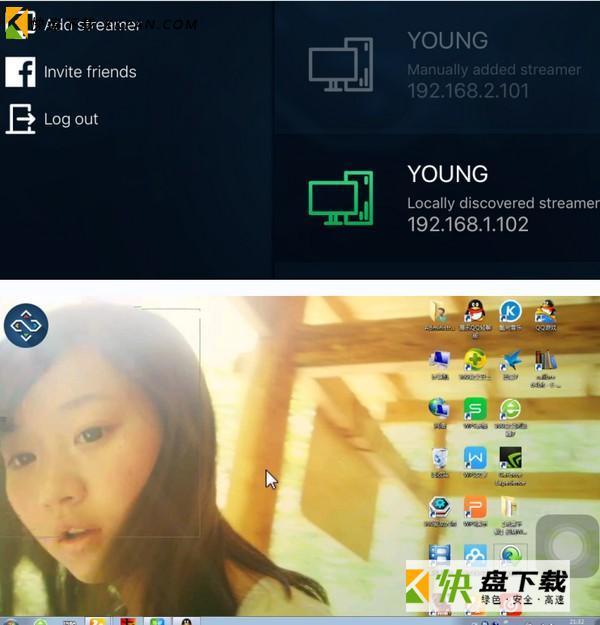 手机远程遥控电视机软件  v1.3.1469