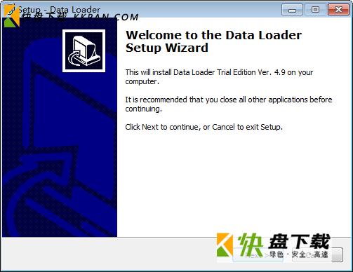 Data Loader数据库文件转换工具 v4.9.3