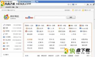 枫叶浏览器下载