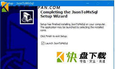 jsontomssql 工具下载