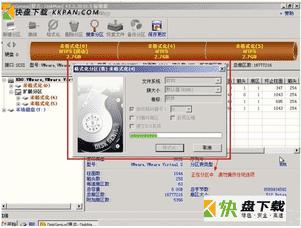 disk genius下载