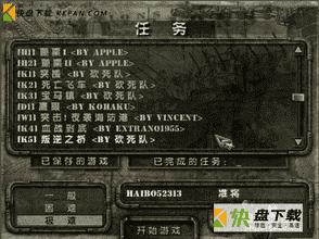 盟军敢死队1中文版下载