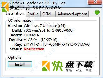 windows 7 loader绿色版下载 v2.2
