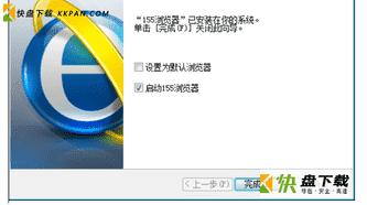 网页浏览器