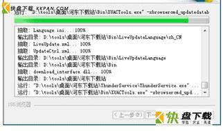 155浏览器官网