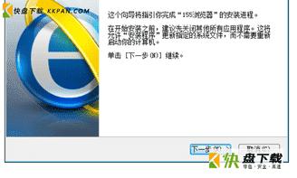 155浏览器最新版官方下载 v1.1