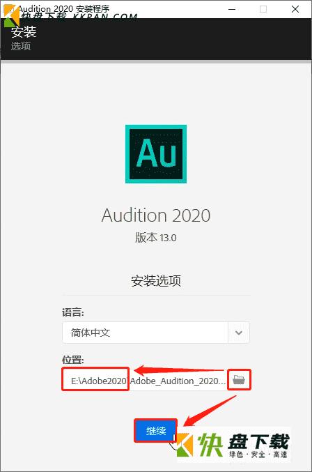 Adobe Audition2021下载