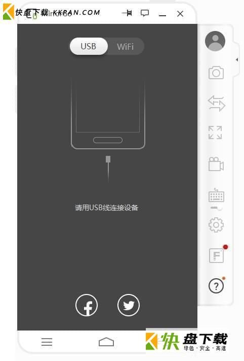 安卓投屏模拟器下载