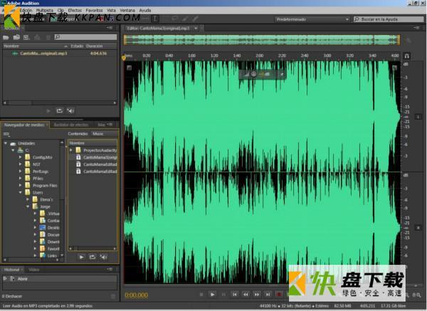 Adobe Audition 2021汉化破解版