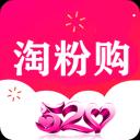 淘粉购安卓版v2.0.2.6