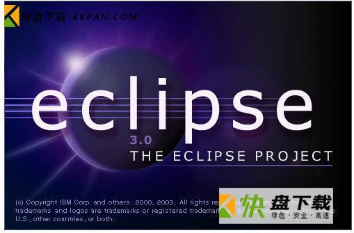 eclipse sdk安装 V4.5.0.0