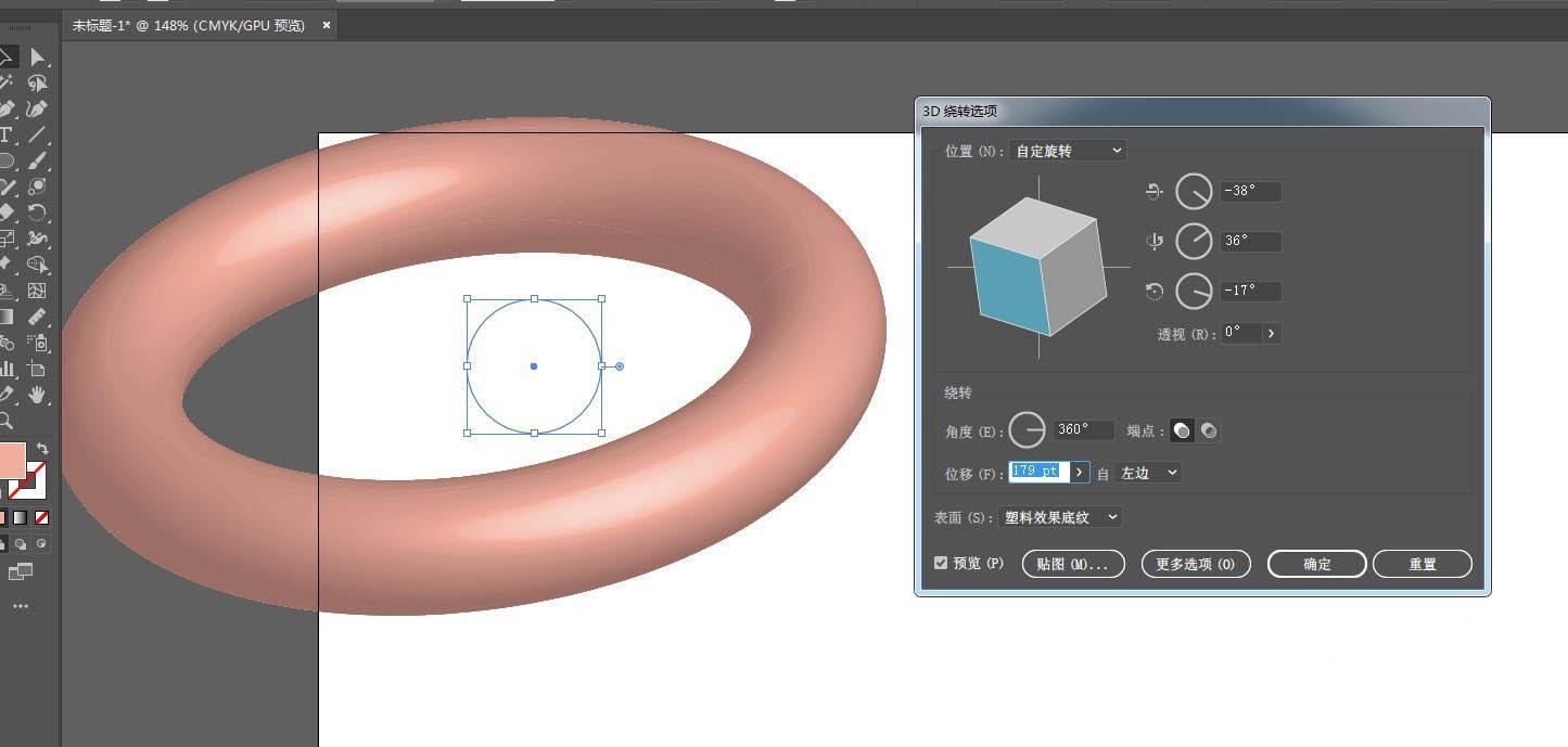 使用AI软件设计镂空圆环体文字效果