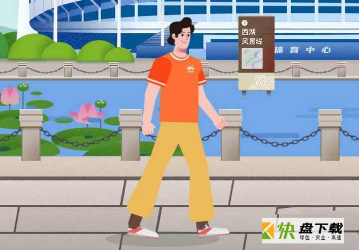 通过支付宝手机APP客户端报名杭州亚运火炬手资格活动