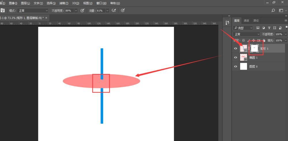 使用PS(photoshop软件)+透视知识制作形状贯穿效果教程