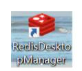 redis-desktop-manager下载