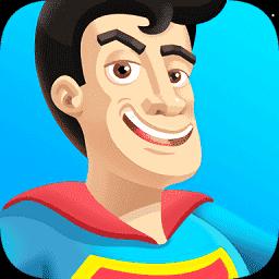 游戏超人下载