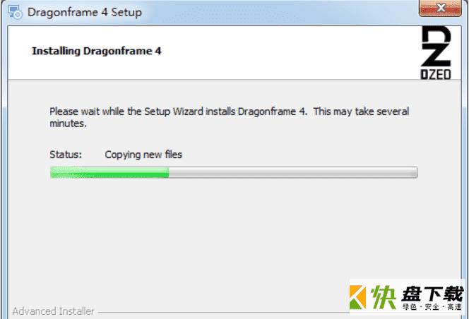 定格动画软件