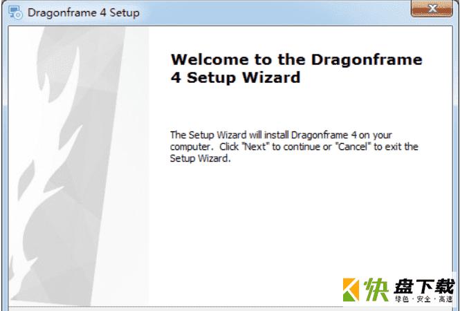 定格动画软件绿色版下载 v1.05