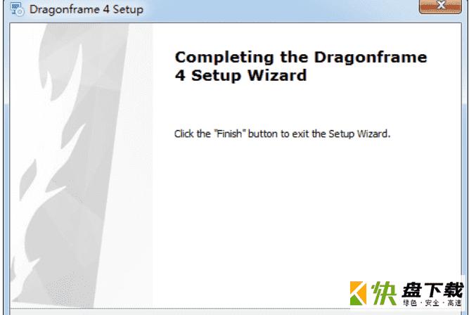 定格动画软件下载