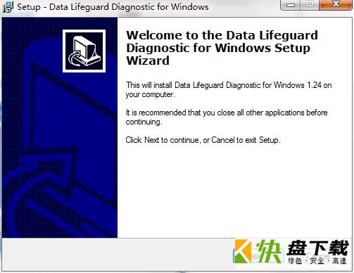 Western Digital Data LifeGuard Diagnostics v1.24 正式版