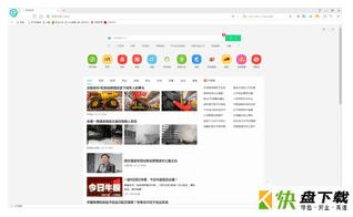 360浏览器官方下载 v12.3.1330.0最新版