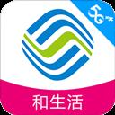 山西移动和生活安卓版 v1.2.1