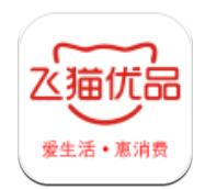 飞猫优品商城平台最新版 v1.0.1