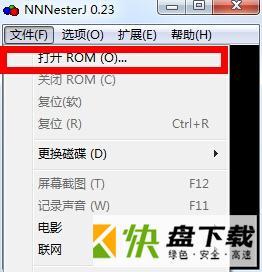 小霸王游戏机最新版下载
