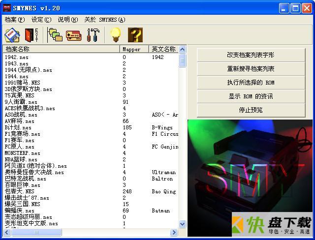 小霸王游戏机下载