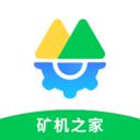 矿机之家安卓版v1.2.1