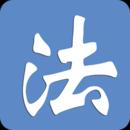 学法网安卓版v2.2.2