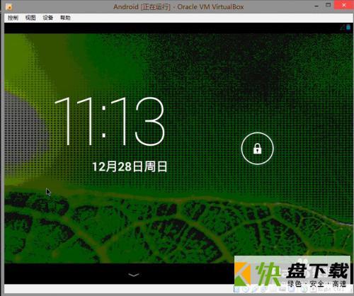 安卓虚拟机破解版下载 v4.0