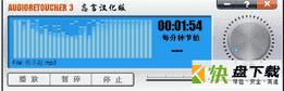 音乐调节器下载