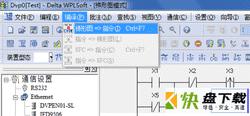 台达plc编程下载