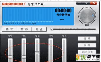 音乐调节器