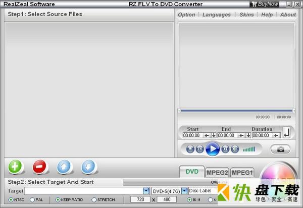 RZ Flv To DVD Converter下载