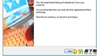 Exiland Backup Pro免费版下载 v5.0