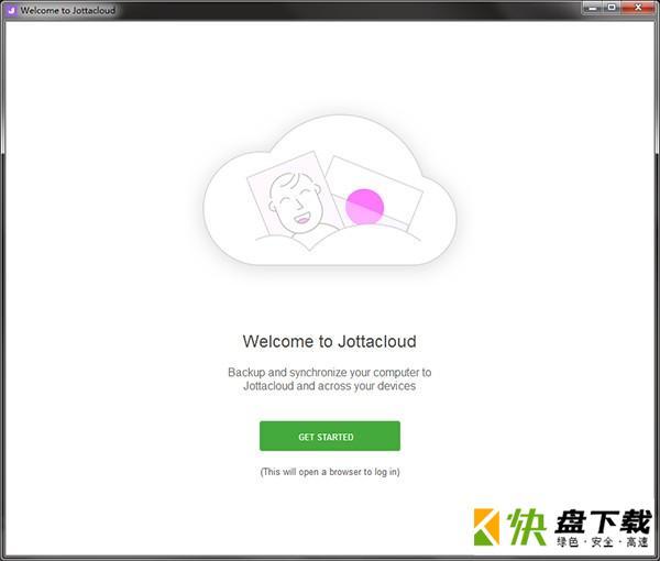 Jottacloud下载