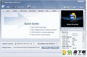Kigo Video Converter下载