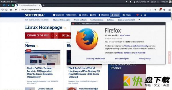火狐浏览器测试版下载