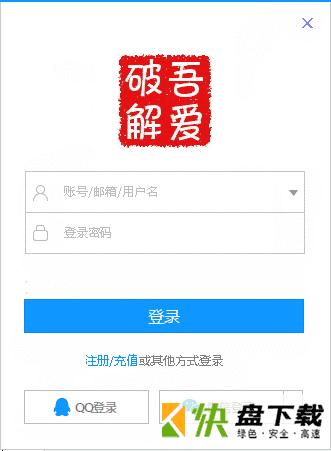 转转订单管理破解版下载 v9.7