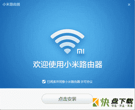 小米路由器客户端中文版下载 v1.23