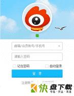 新浪微博桌面客户端下载