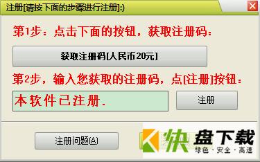 电脑版wap浏览器安装版