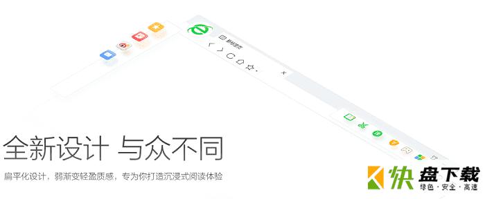 免安装版360安全浏览器