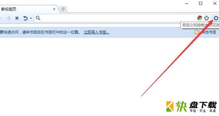 电脑版sunchrome太阳花浏览器v7.0.43.0